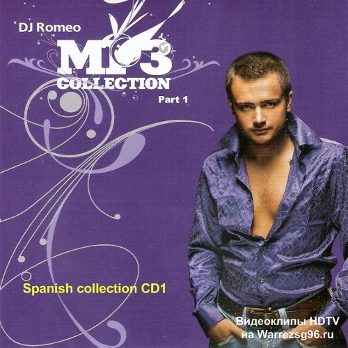 Dj Romeo - Spanish collection CD1 mp3