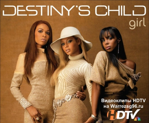 Клип Destiny's Child - Cater 2 U Full HD 1920x1080