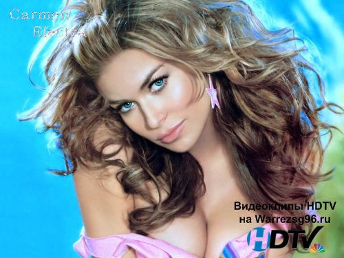 Клип (Live) Carmen Electra - Cabaret Performance HD 1280x720 (Stars of Dance)