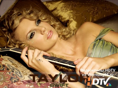 Клип (Live) Taylor Swift - Mine HD 1280x720 (CMA Music Festival)