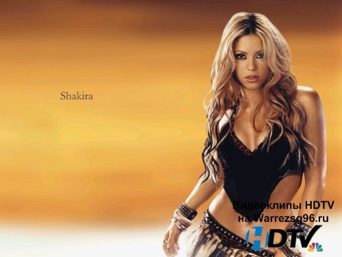 Клип (Live) Shakira - Loca Full HD 1920x1080 (Late Show With David Letterman)