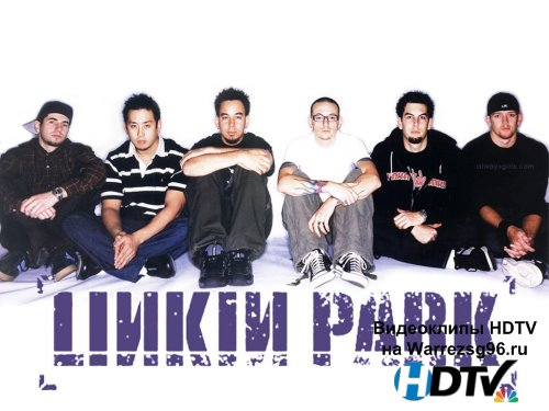 Клип (Live) Linkin Park - What Ive Done Full HD 1920x1080 (SNL)