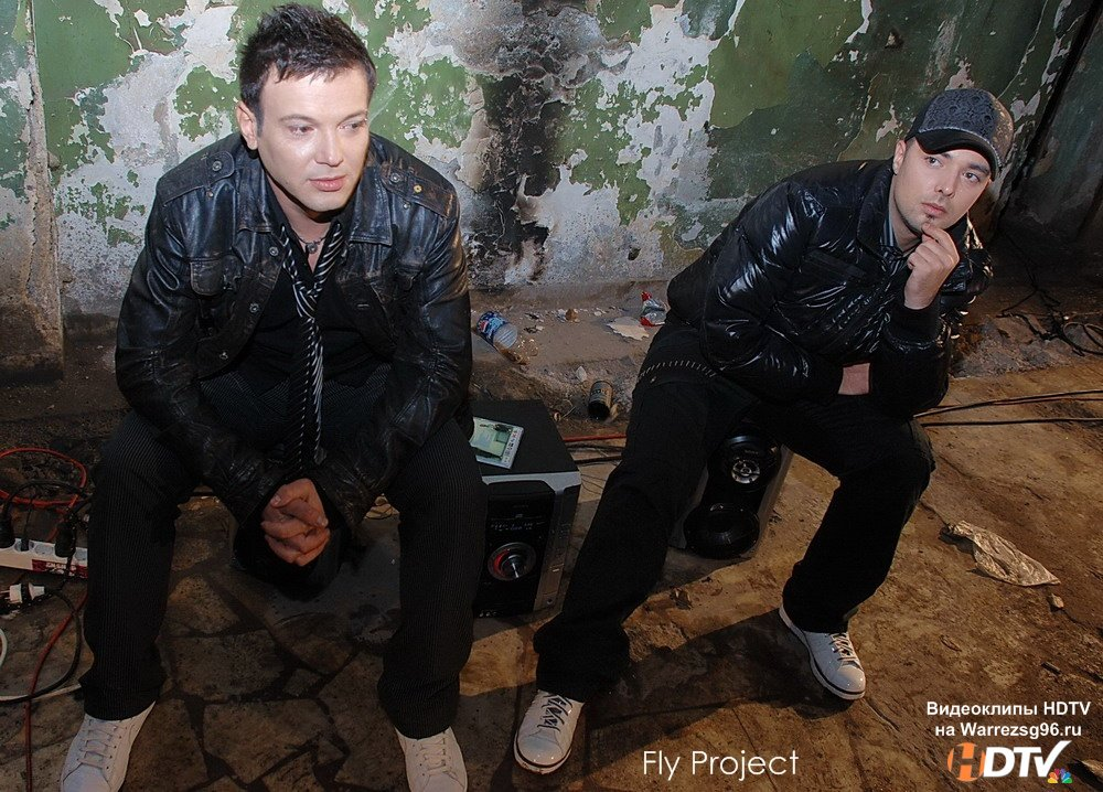 Клипы fly project