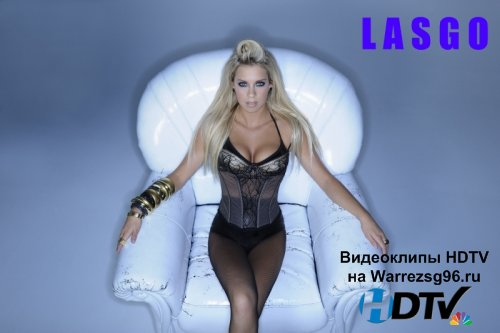 Клип (Live) Lasgo - Out Of My Mind Full HD 1920x1080
