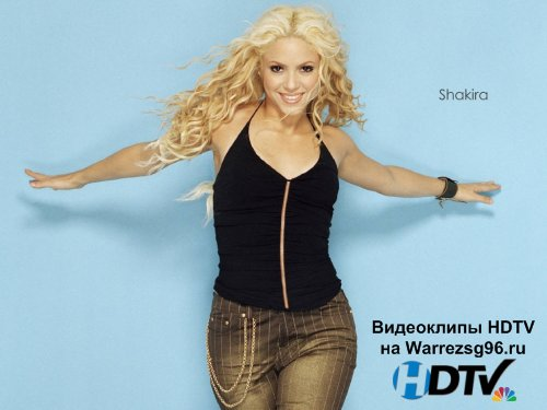 Клип (Live) Shakira - Loca 1280x720 (Dancing With The Stars)
