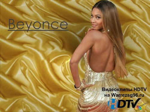 Концерт Beyonce - Performanse (at The BBC) HD 1280x720