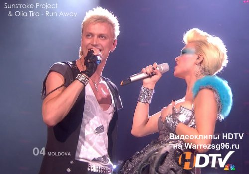 Клип (Live) Sunstroke Project & Olia Tira - Run Away HD 1280x720p (Moldova) (Eurovision 2010)