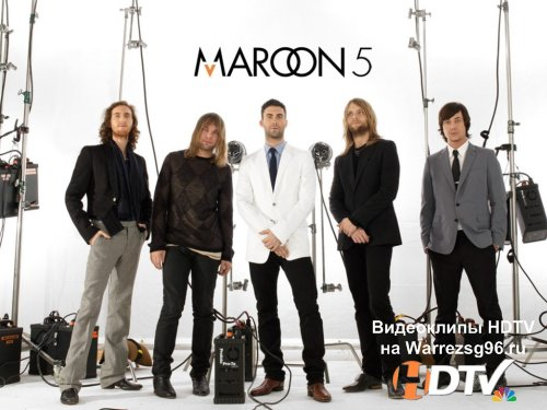Клип Maroon 5 - Won't Go Home Without You Full HD 1920x1080p