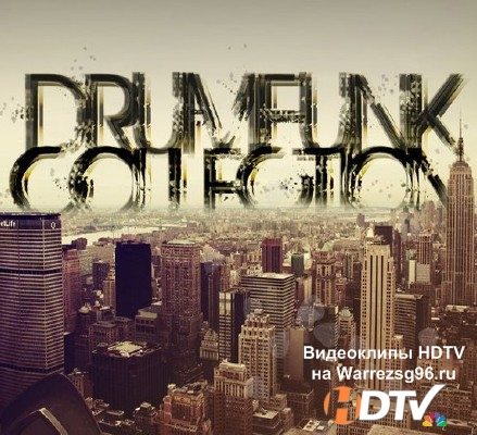 VA - Drumfunk Collection 13 Home & Party (2011) mp3