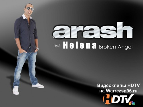 Клип Arash feat. Helena - Broken Angel Full HD 1920x1080p