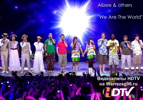 Клип (Live) Alizee & others - We Are The World HDTV 1280x720p
