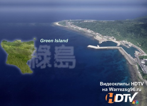 HDclub & Benq - Green Island Full HD Demo 1920x1080p