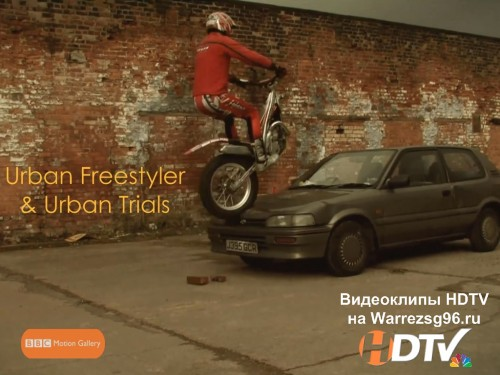 Urban Freestyler & Urban Trials - Footage provided by BBC Motion Gallery Full HD 1920x1080p