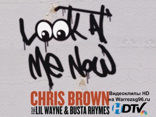 Клип Chris Brown feat. Busta Rhymes & Lil Wayne - Look At Me Now HD 1280x720p