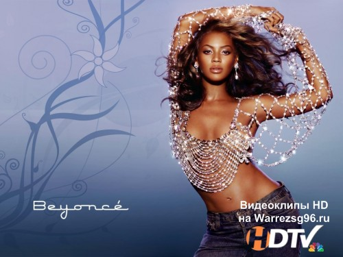 Клип (Live) Beyonce - Run The World (Girls) HD 1280x720p (Live Billboard Music Awards)