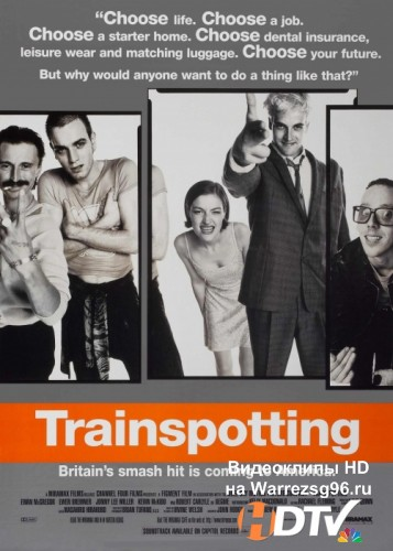 На игле (Trainspotting) - фильм HD качества 1280x720
