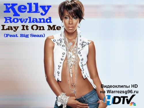 Клип Kelly Rowland feat. Big Sean - Lay It On Me Full HD 1920x1080p