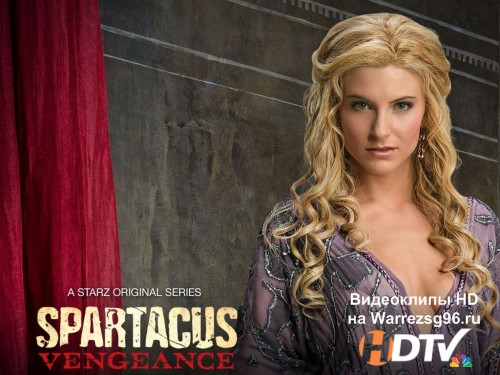 Спартак: Месть (Spartacus: Vengeance) 1 сезон 4 серия - Пустые руки (Empty Hands) HD 1280x720p
