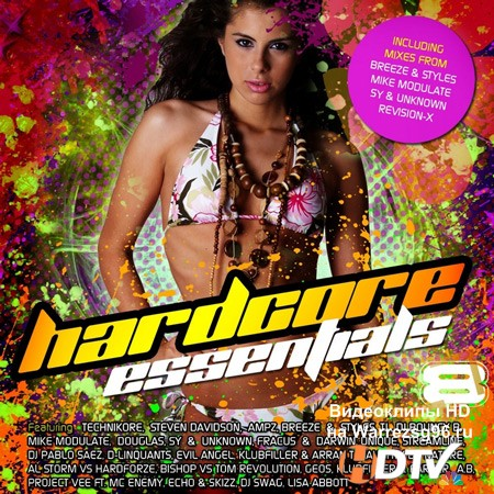 VA - Hardcore Essentials Vol. 8 (2012) Mp3