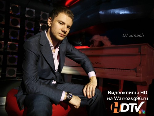 Клип DJ Smash - Young Hearts Full HD 1920x1080p