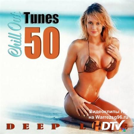 VA - Deep Line. 50 Chill Out Tunes (2012) MP3