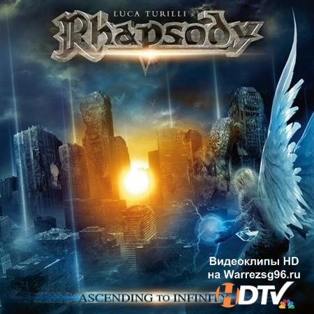 Luca Turilli's Rhapsody - Ascending To Infinity [Limited Edition] (2012) MP3