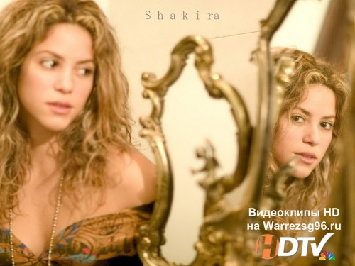 Клип Shakira - Addicted To You Full HD 1920x1080p