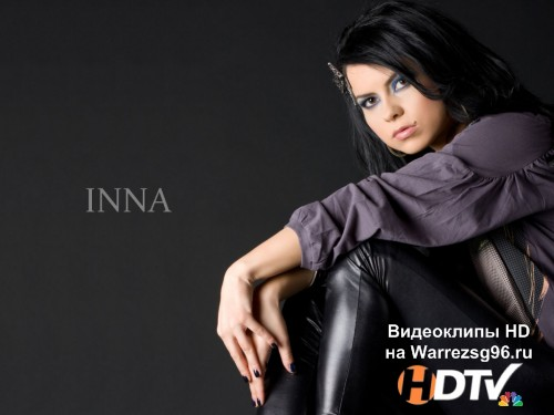 Клип Inna - Crazy Sexy Wild Full HD 1920x1080p