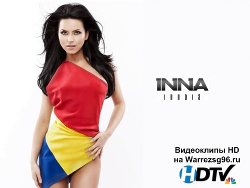 Клип Inna - INNdiA Full HD 1920x1080p