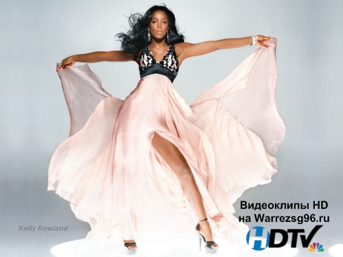Клип Kelly Rowland - Down For Whatever Full HD 1920x1080p