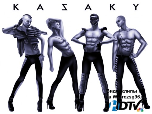 Клип Kazaky - Last Night Full HD 1920x1080p