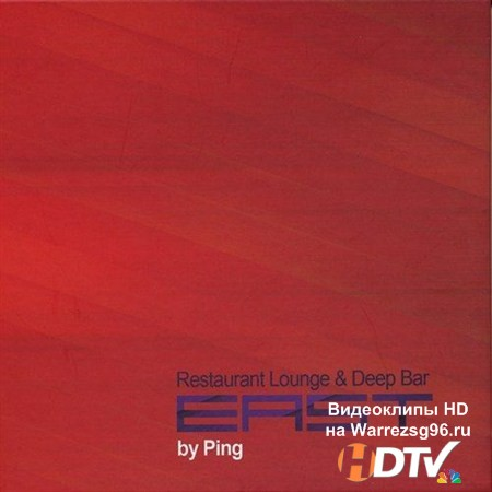 VA - East By Ping. Restaurant Lounge & Deep Bar (2012) MP3