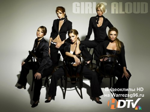 Клип Girls Aloud - Something New Full HD 1920x1080p