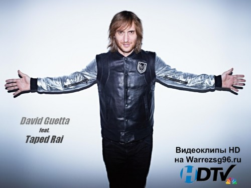 Клип David Guetta feat. Taped Rai - Just One Last Time Full HD 1920x1080p
