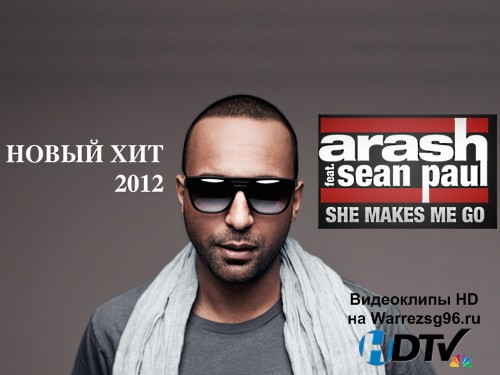 Клип Arash feat. Sean Paul - She Makes Me Go Full HD 1920x1080p