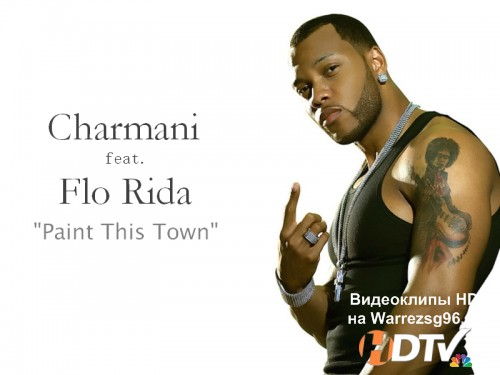 Клип Charmani feat. Flo Rida - Paint This Town Full HD 1920x1080p