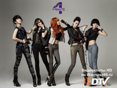 Клип 4Minute - Volume Up Full HD 1920x1080p