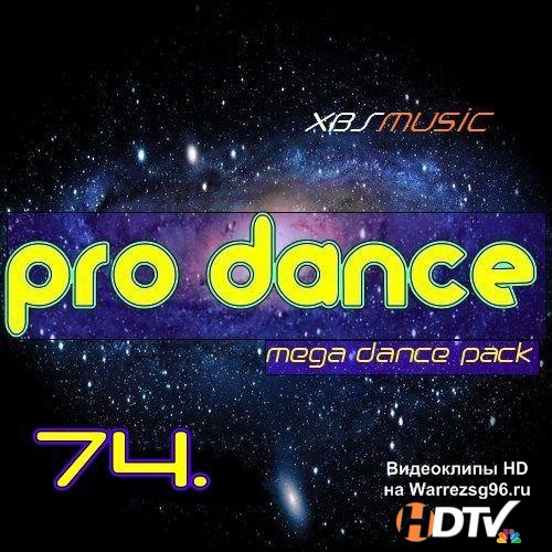 Pro Dance Vol. 74 (2013) MP3