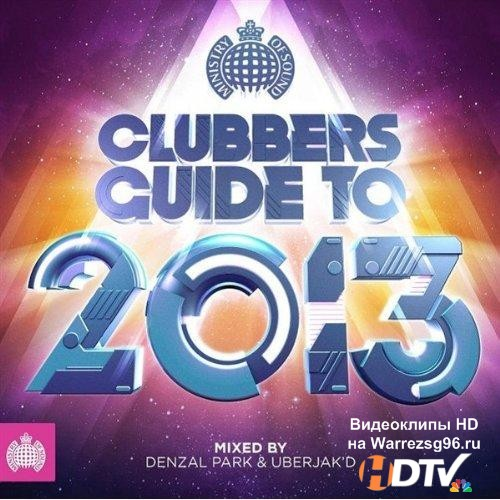 Ministry of Sound: Clubbers Guide to (2013) MP3