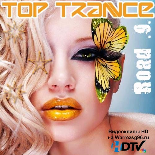 Top Trance Road .9. (2013) MP3