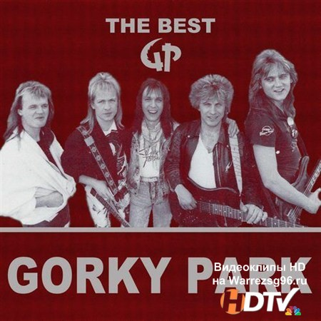 Gorky Park - The Best (2013) MP3
