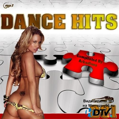 Dance Hits Vol. 281 (2013) MP3