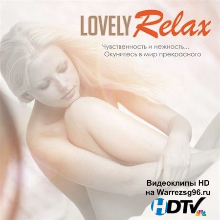 VA - Lovely Relax (2013) MP3