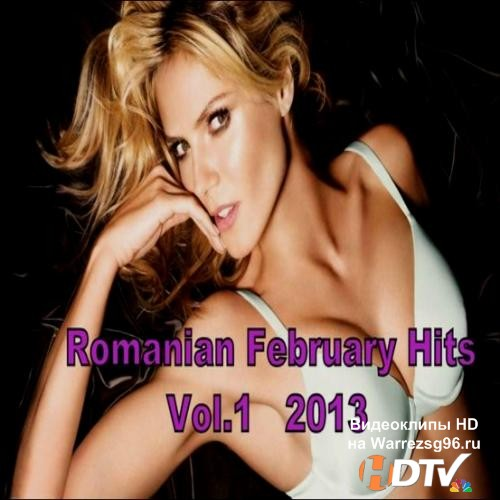 Romanian February Hits Vol.1 (2013) MP3