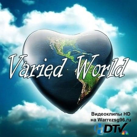 VA - Varied World (2013) MP3