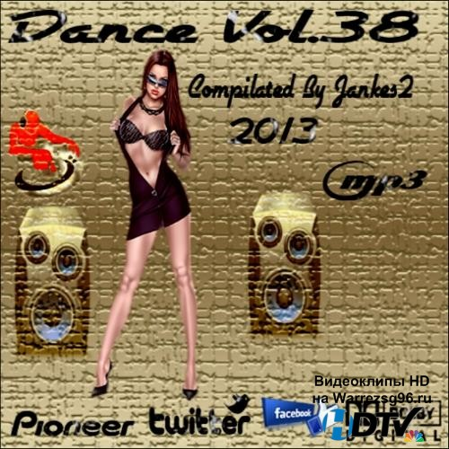 Dance Vol. 38 (2013) MP3