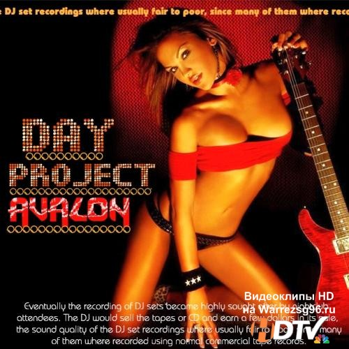 Day Project Avalon (2013) MP3