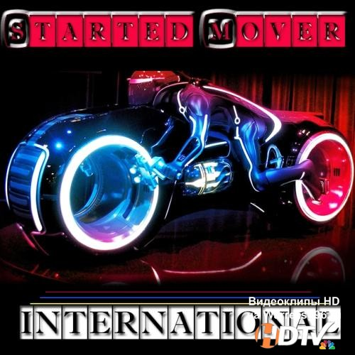 International Started Mover (2013) MP3