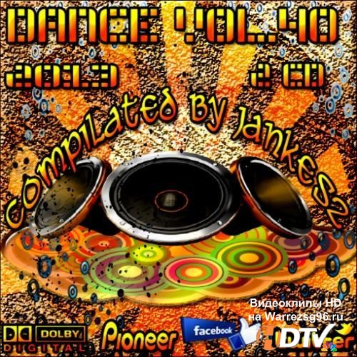 Dance Vol.40 (2013) MP3