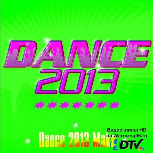 Dance 2013 Make (2013) MP3